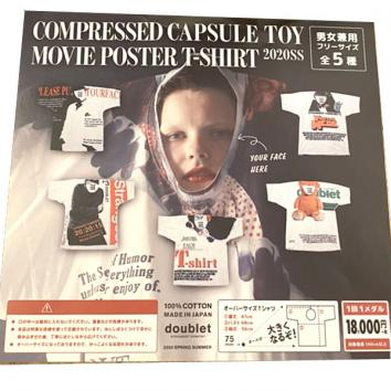【doublet/ダブレット】CAPSULE TOY COMPRESSED T-SHIRT(1SET CONTAINES 5 T-SHIRT)【WHT】