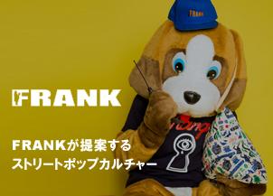 FRANK/フランク